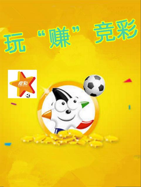 中国体育彩票01699投注站_h5_人人秀h5_www.rrxiu.net