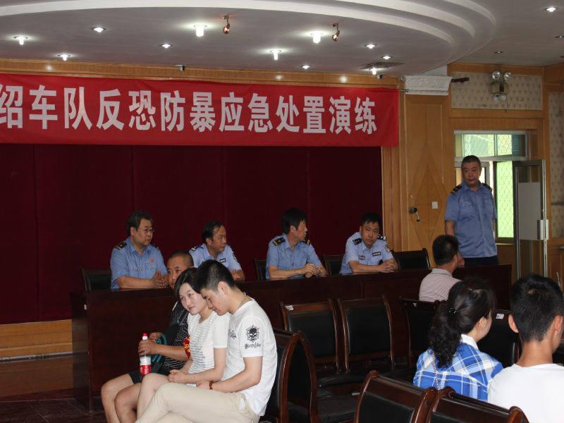 黄智军_车队长黄智军,总支书记蔡炜做了开场讲话与演练动员,并下达演练开始的