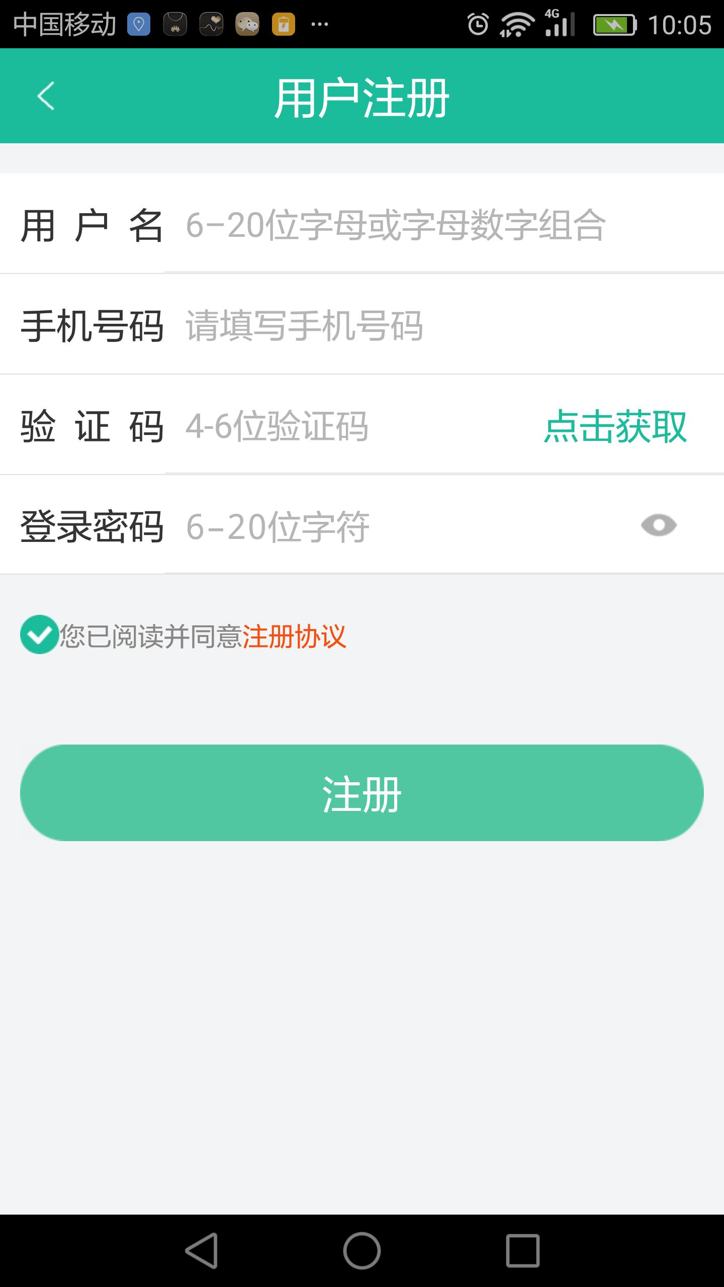 ���� ���轰�杞芥��涓��靛��app,渚��佃�ヤ�����韬�甯�,缂寸�佃�?涓��″���� 淇℃��