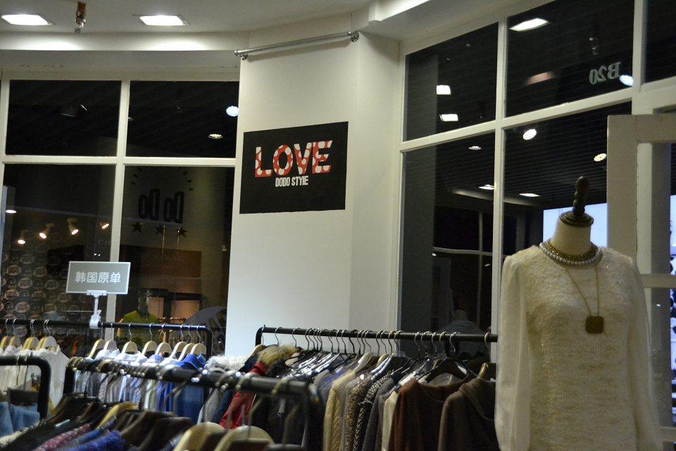 服装店墙面彩绘