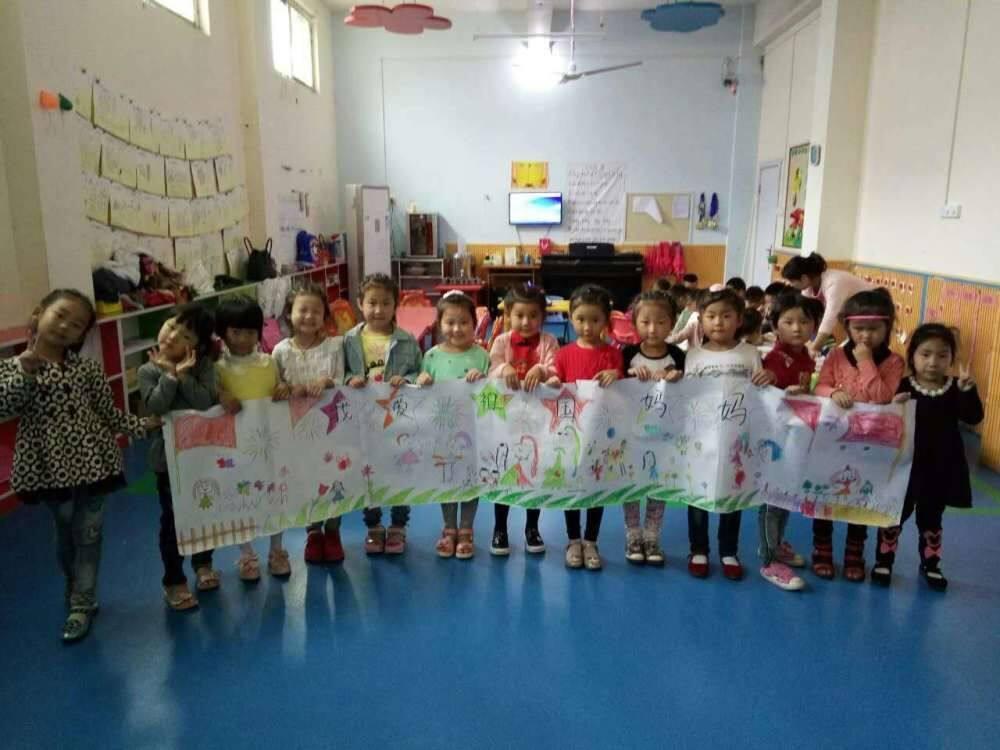 社旗红缨幼儿园邀请函