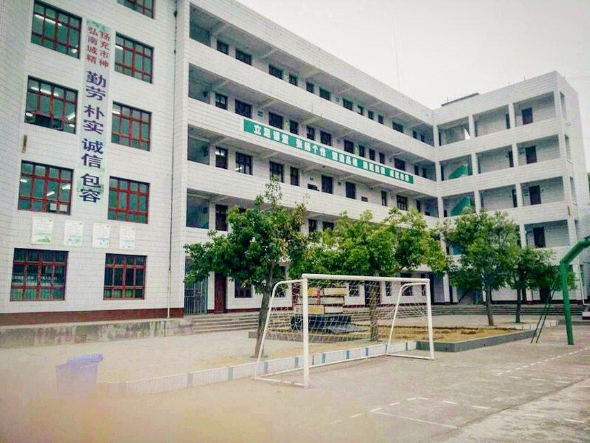 诚邀参加义丰乡学初99级17年同学会