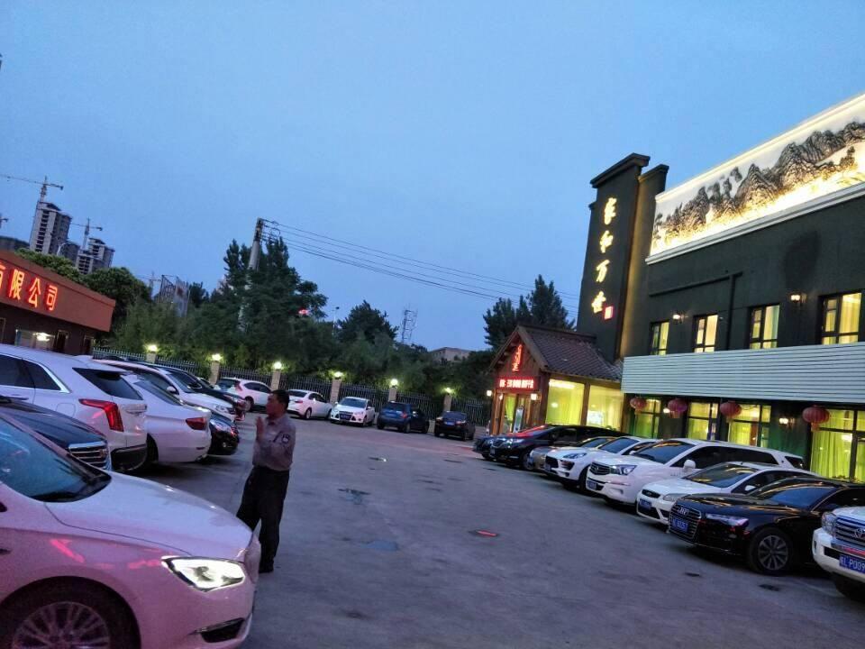 芙蓉小镇家和万世宴会中心位于汴河西路与磬云路交叉口,大椅子正对面图片