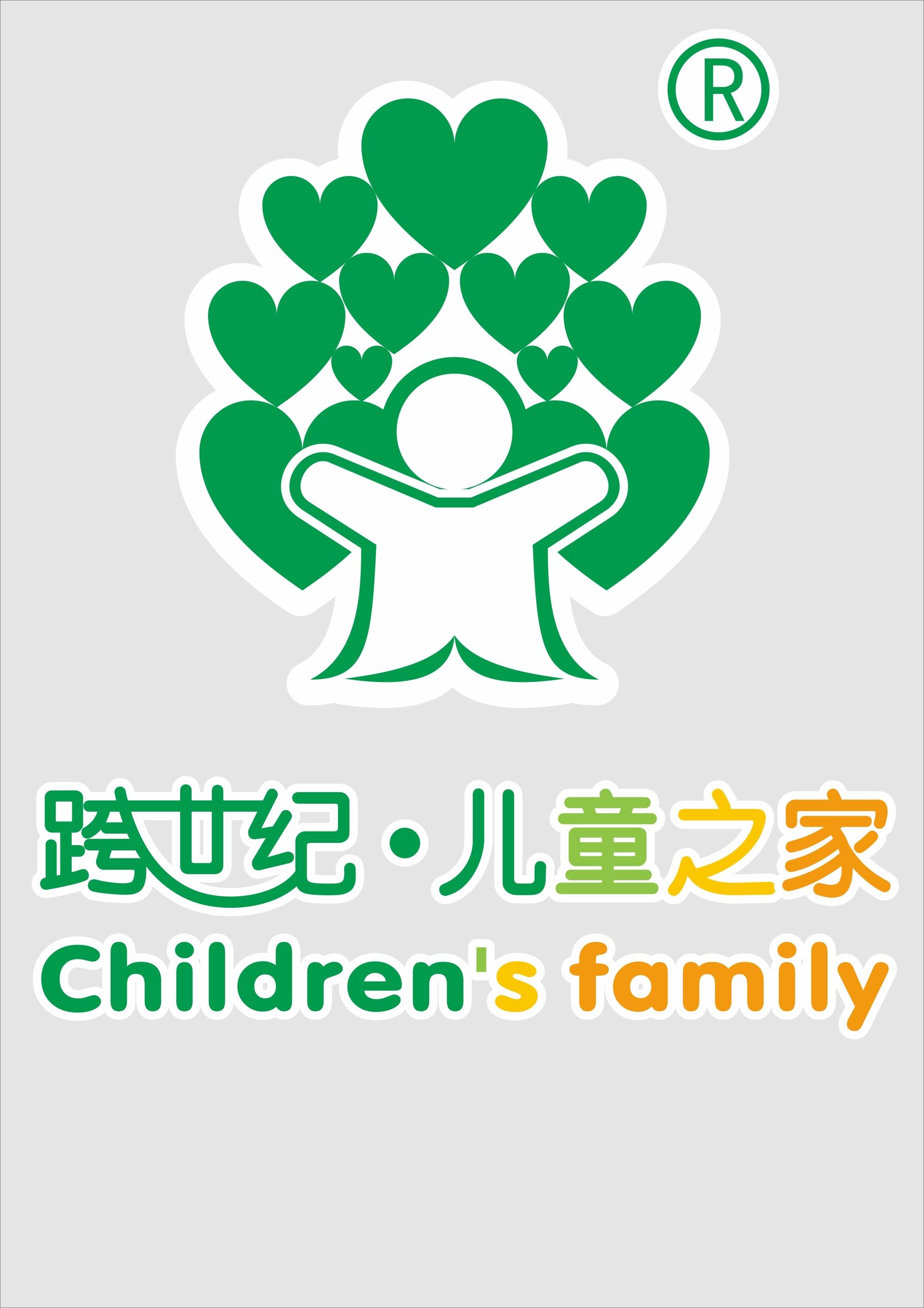南华县蒙特梭利国际幼儿园国庆中秋节放假通知
