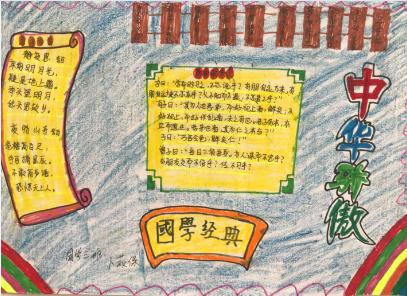 柳州市阳和幼儿园庆国庆迎中秋活动