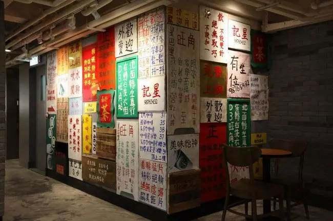 香港店铺装修……总之,来到香港一定要体验一次这家港味十足的星巴克.图片