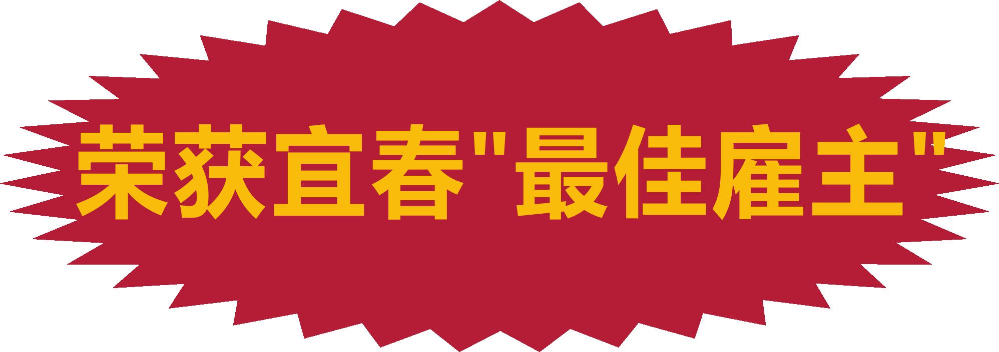 宜春天虹购物中心大型招聘会