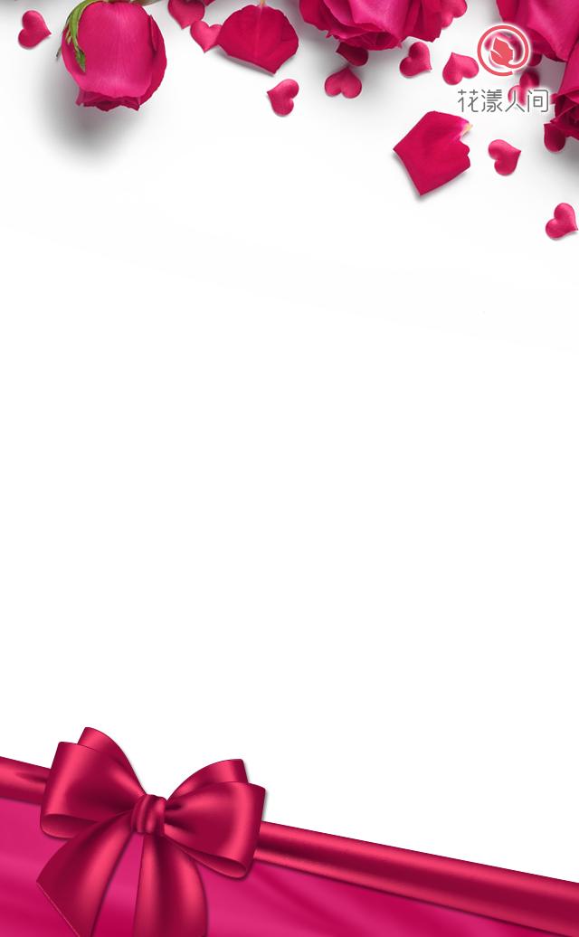 ppt 背景 背景图片 边框 模板 设计 矢量 矢量图 素材 相框 640_1036
