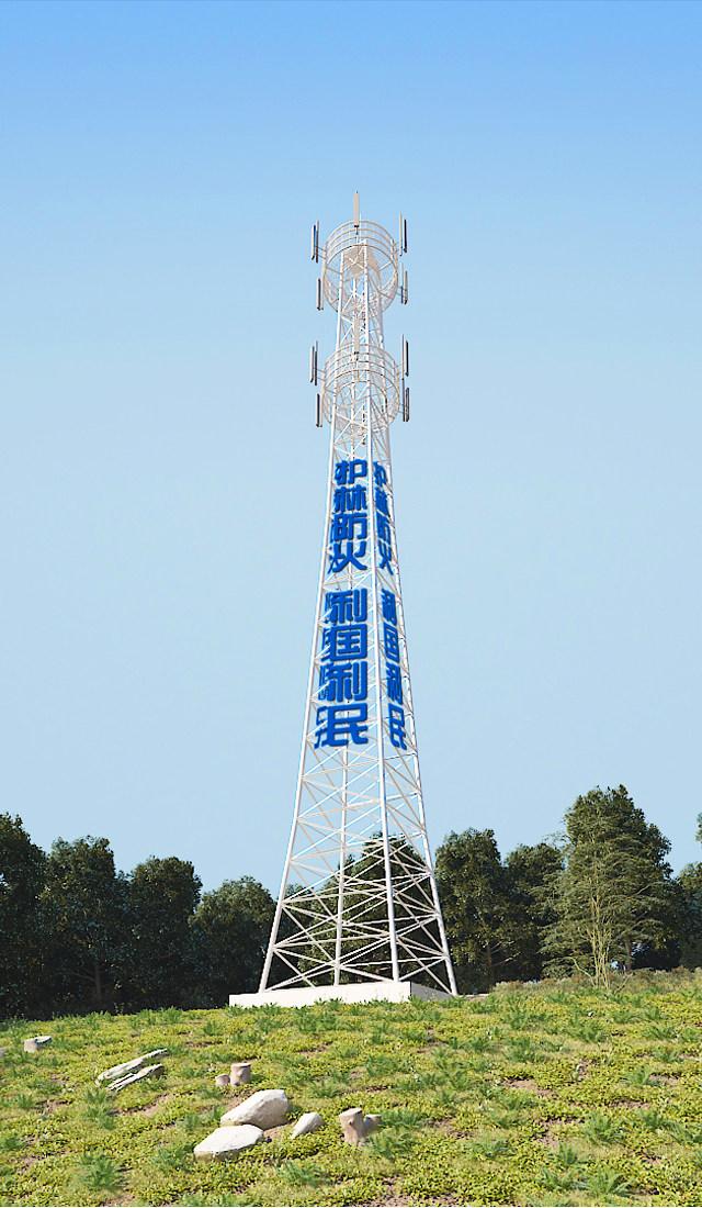 中国铁塔广西分公司广告资源推介