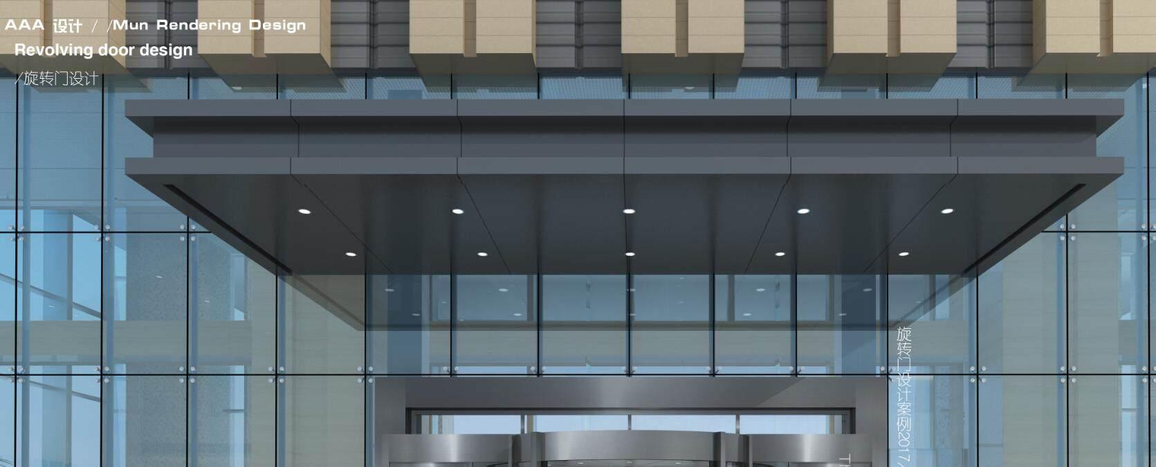 金属雨棚效果图设计案例