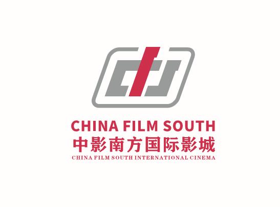 中影南方国际影城广州流花店即将试营业!