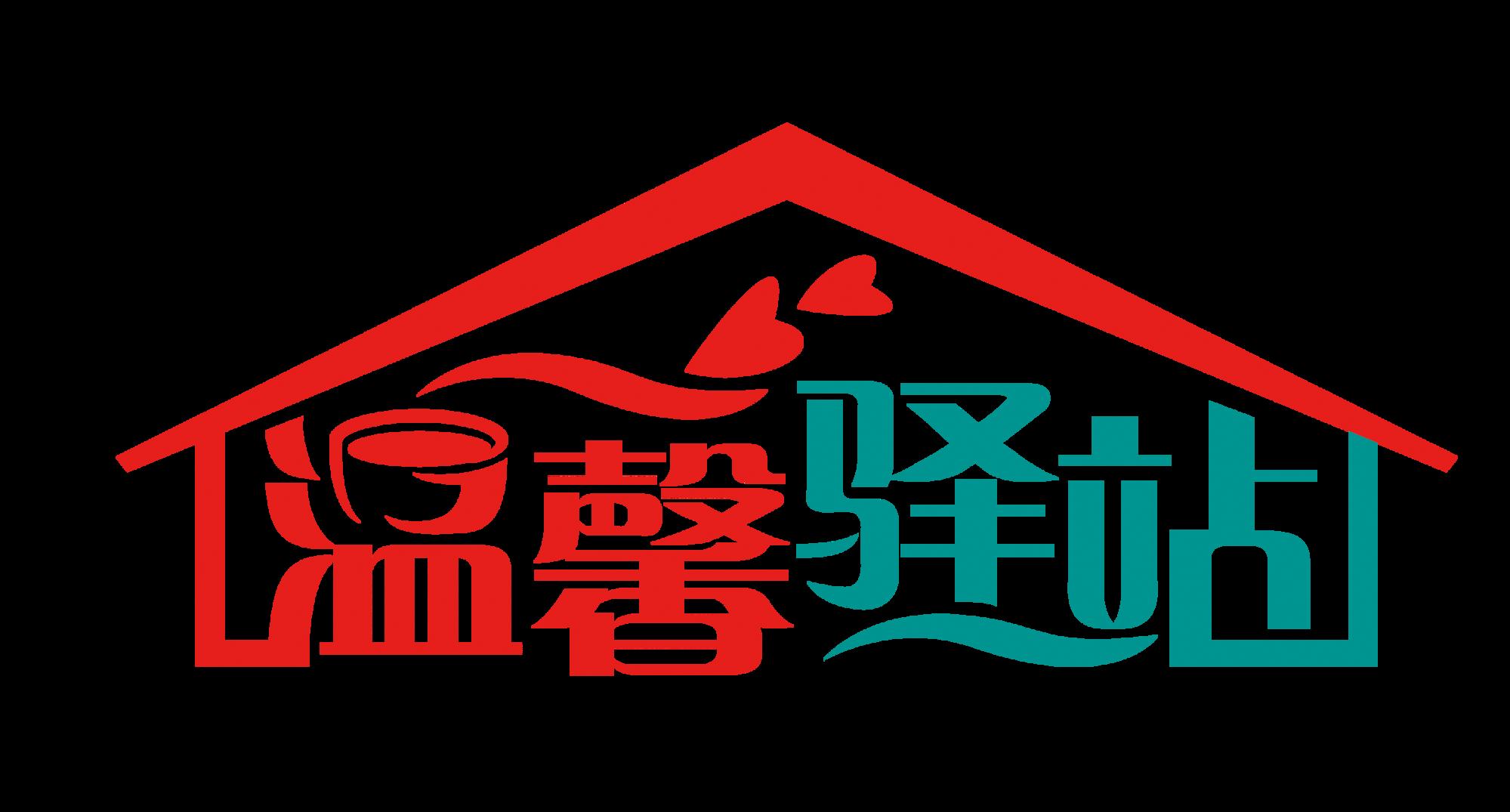 logo 标识 标志 设计 图标 1999_1075