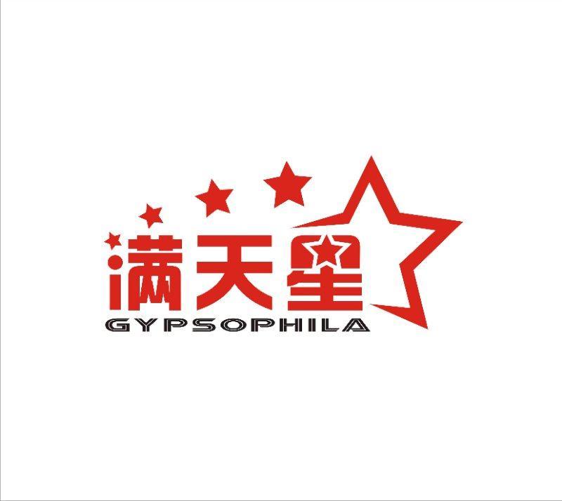 logo logo 标志 设计 矢量 矢量图 素材 图标 800_714