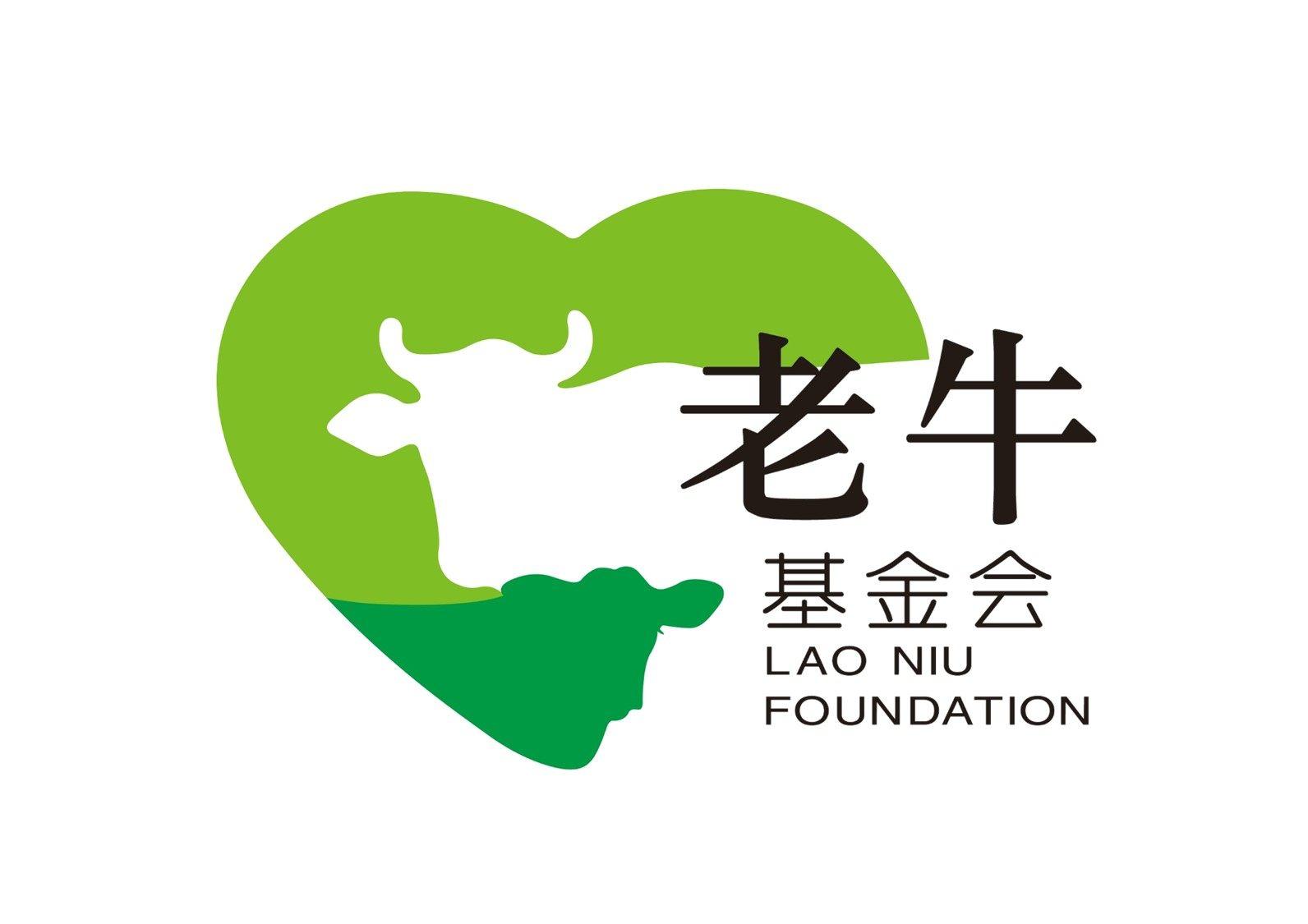logo logo 标志 设计 矢量 矢量图 素材 图标 1592_1125