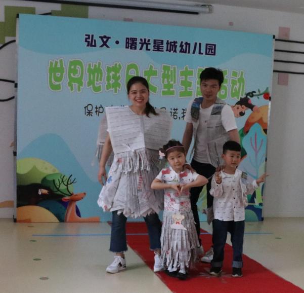 弘文曙光星城幼儿园
