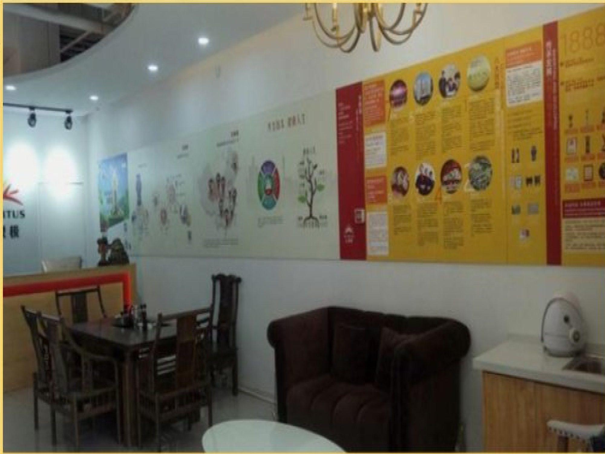 无限极义乌专卖店办公室平面走廊设计图图片