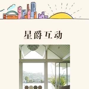 2015必胜客秋季新菜单