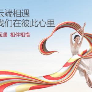 追寻梦想,海航同行——海南航空北京基地地服事业部12月地面商务员招聘