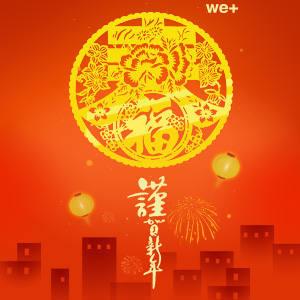海南航空北京基地2017年迎新联欢会