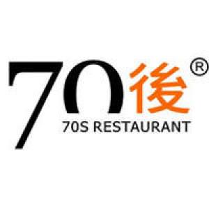"""""""感动生活70后""""——深圳店开业庆典邀请函"""