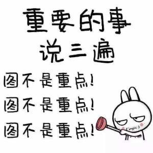 海南某剧组演员集体罢演?!