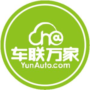 汽车后市场 品牌营销课 提升盈利 赢得口碑-上海站