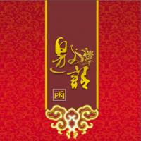 邀请函丨百程新三板挂牌庆祝酒会
