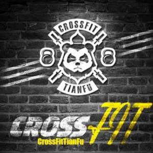 2015.08.08  CrossFitTianFu,火力全开!