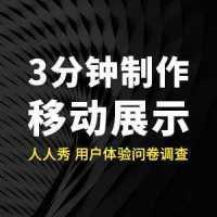 2018年熨斗镇国家宪法日知识学习问卷