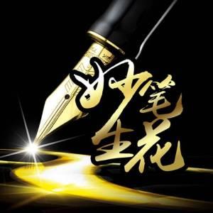 华数 · 2015年度明星通讯团队评选