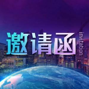 2015中国(洛阳)第四届互联网大会预约报名