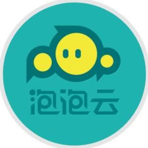 泡泡云-学生版2.0
