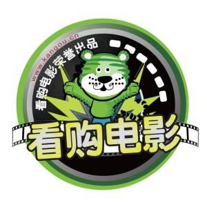 看购上海10月24滴水湖徒步