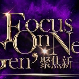 邀请函·2016年度中国化妆品零售业大会