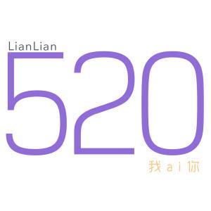 520咱们就约在杭州越达巷吧