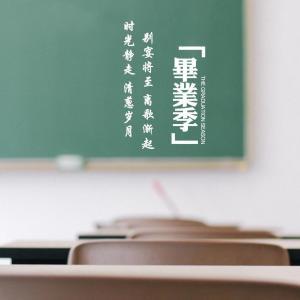 九江学院图书馆《蝶湖书声》毕业季分享会