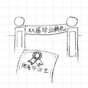 【感动职场】