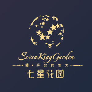千岛湖七星花园