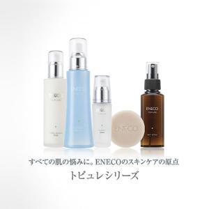 日本ENECO护肤品TOPURE極纯系列介绍(音乐版)