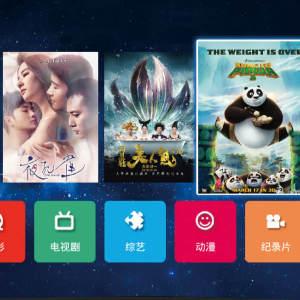 安徽IPTV沃家电视全面领先,看电视就选安徽IPTV沃家电视!