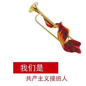 建军节来临之际深圳市世纪名威家具恭贺