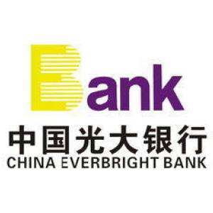 中国光大银行呼和浩特分行2016年新员工汇演邀请函