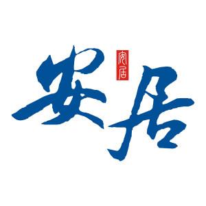 安居·乐业 | 遂宁市安居区投资环境介绍