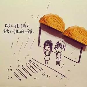 中秋节 月饼侠的爱情故事