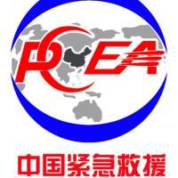 邀请函——中国紧急救援 河南省全境常态化航空救援启动仪式