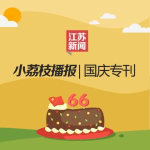 七天,每天发现一个爱中国的理由