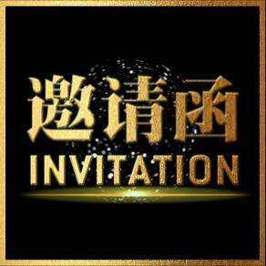 金和快讯首席分析师竞选赛邀请函