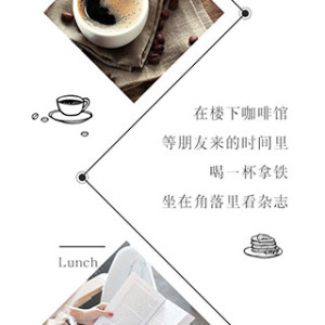 文艺类长页模版