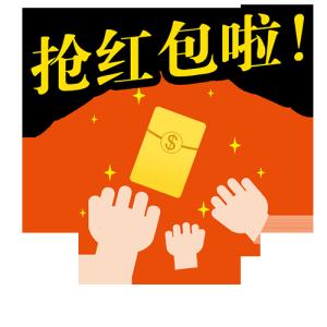 世界防治结核病日,答·题抢现金hong包!