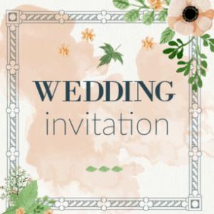 有人邀请您参加婚礼!
